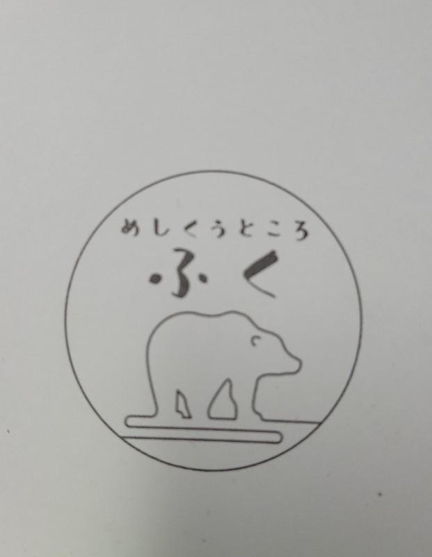 DSC_2013.JPG