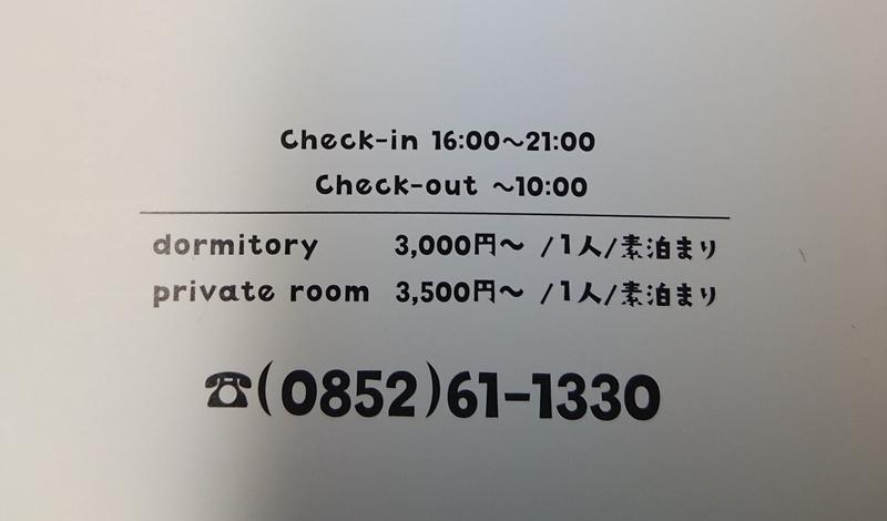 DSC_2330.JPG